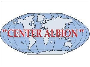 «Центр Альбион» объявляет набор в группы