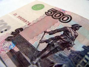 Экспедитор украл деньги фирмы в свой первый рабочий день
