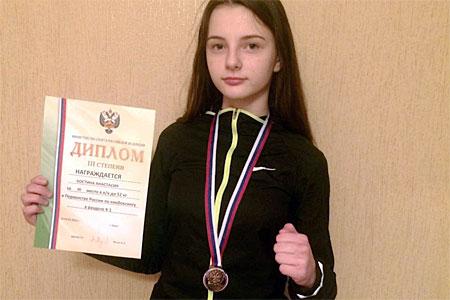 14-летняя зеленоградка стала призером первенства России по кикбоксингу