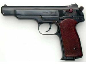 У дома в 16-м микрорайоне найден пистолет с патронами