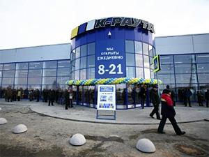 В Елино откроется финский стройгипермаркет