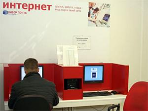 Выборы будут транслировать в отделениях почты