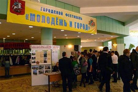 На площади Колумба пройдет фестиваль молодежных активностей