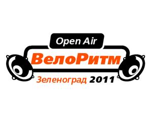 Первый Зеленоградский «ВелоРитм»: фестиваль музыки и спорта