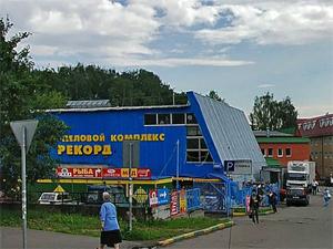 На рынке в 16-м микрорайоне произошел пожар