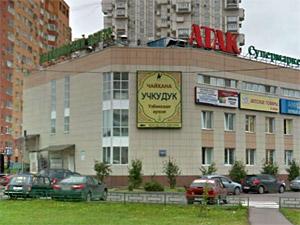 Директора «Учкудука» оштрафовали на 300 тысяч за дачу взятки
