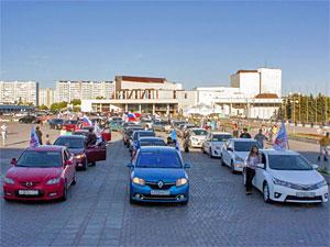 Автомобили в цветах триколора проедут по Зеленограду в День флага России