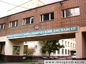 4 тысячи онкобольных насчитывается в Зеленограде