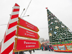 На площади Юности пройдет новогодняя ярмарка имени барона Мюнхгаузена