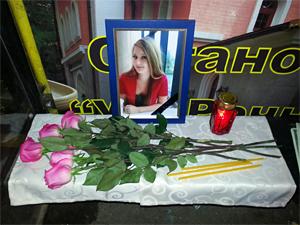 Родные опознали тело пропавшей Марии Белевитиной