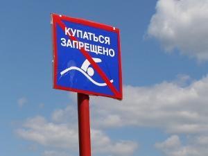В Черном озере тоже запретили купаться
