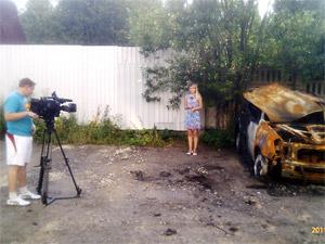 Первый канал снял сюжет об автоподжогах в Андреевке