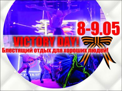Victory Day в ресторане Shine