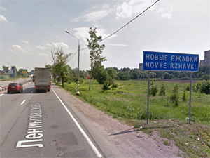 Под Зеленоградом налетчики вынесли из дома бизнесмена 6,5 млн рублей