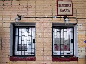 На станции Крюково поставят билетные терминалы