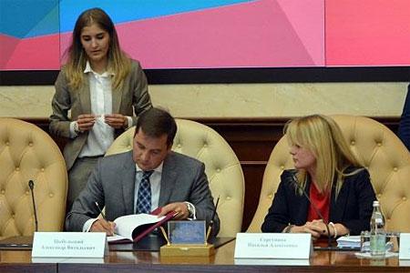 Особую экономическую зону «Зеленоград» официально переподчинили Москве