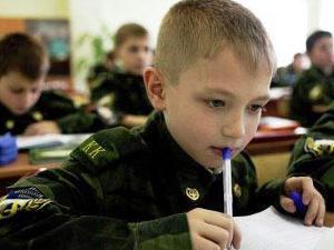 В пяти зеленоградских школах откроют кадетские классы