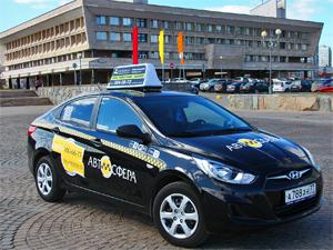 Руководители такси «Автосфера» оказались предполагаемыми членами ОПГ
