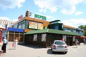 Закрылся ресторан «Соль и Перец»