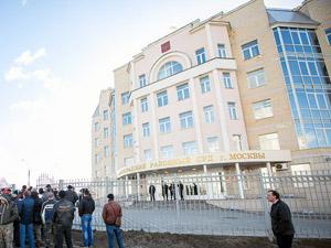 Зеленоградский суд оказался в лидерах по качеству вынесенных решений
