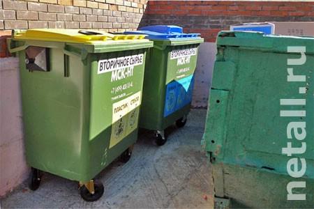 Пункты раздельного сбора вторсырья установят еще в 35 дворах Зеленограда