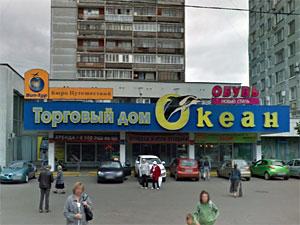 На месте магазина «Океан» откроется «Перекресток»