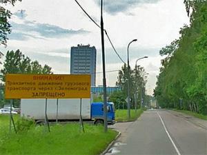 Пропавшего 11-летнего ребенка нашли в 3 ночи у Ленинградки