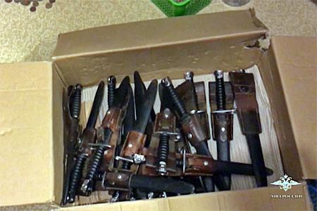 Полицейские задержали интернет-продавца холодного оружия