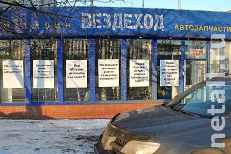Снос второго магазина «Вездеход» на Сосновой аллее окончательно разрешен судом