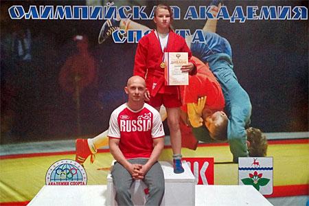 11-летняя зеленоградка выиграла первенство России по самбо