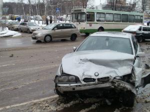 Авария на Центральном проспекте