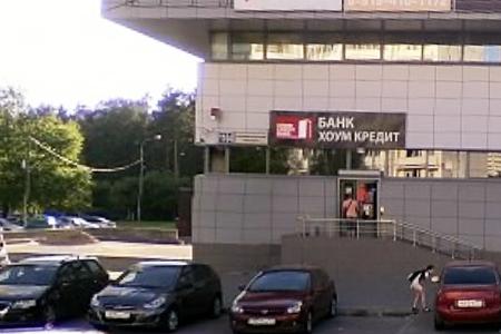 Ограблен банк «Хоум Кредит» в 11-м микрорайоне