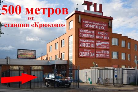 Автошкола «МалинАвто»: «Наш ответ кризису — цены снижены!»