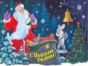 Новогодние каникулы 31 декабря — 9 января: встреча Нового года, народные гулянья, кинопремьеры, бесплатные музеи, катки