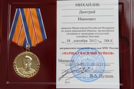 МЧС наградило медалями директоров автокомбината, «Зеленоградводоканала» и «Автомобильных дорог»
