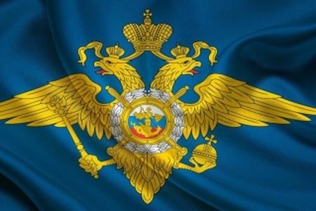 В январе состоится прием граждан представителями  ГУ МВД России