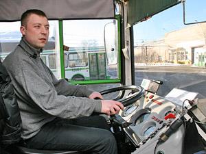 «Мосгортранс» покроет Зеленоград УКВ-связью
