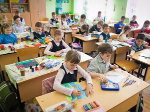 Зеленоградцев призывают присоединиться к движению за сохранение бесплатных продленок и кружков в школах