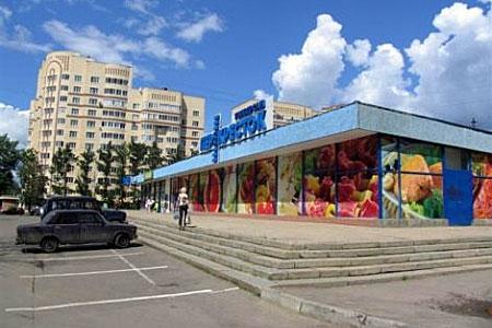 Власти назвали преждевременными разговоры о реконструкции 1-го торгового центра