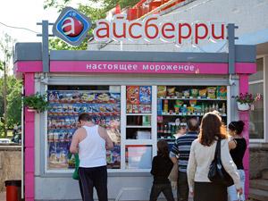 Мороженщики просят помощи у покупателей