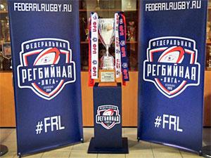 Команды из разных регионов страны проведут двухдневный турнир по регби в Зеленограде