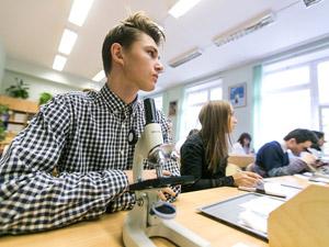Психологи избавят зеленоградских школьников от тревоги перед ЕГЭ