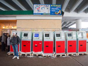 Автоматы МТ ППК начали продавать абонементы