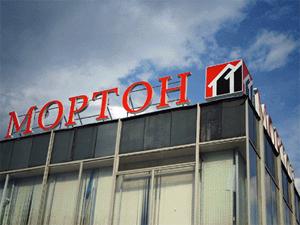 «Мортон» возведет в Зеленограде коммерческий жилой комплекс