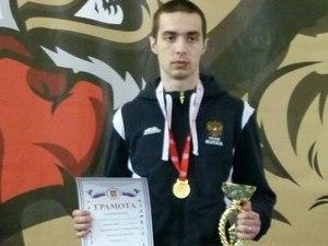 Кикбоксер из Зеленограда нокаутом выиграл всероссийские соревнования в Твери