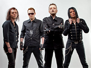 В Z1 выступит группа экс-участника «Агаты Кристи»