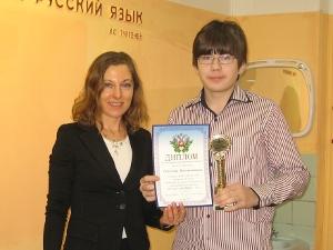 Награждение победителей олимпиады «Ярмарка идей» в Зеленограде
