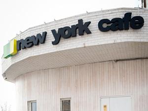 Лучшими кулинарами признаны повара New York Cafe