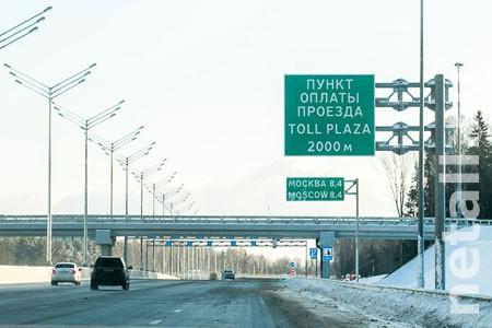 На Новой Ленинградке в честь 23 Февраля и 8 Марта вводятся праздничные тарифы