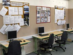 Студентов уличили в просмотре порно на учебе
